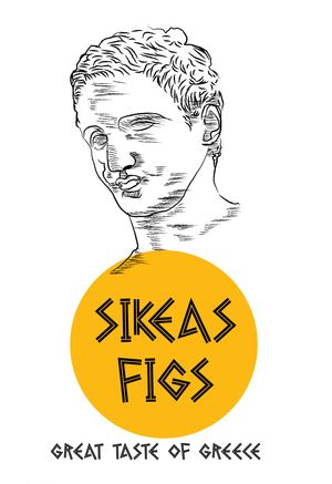 Sikeas Dry Figs